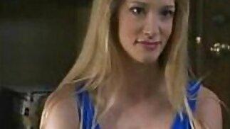 Scandalous Sex 2004